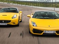 Double Supercar Driving Blast with Free High Speed Passenger Ride - Special Offer Experience Day