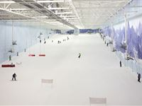 Extended Lift Pass at Chill Factore